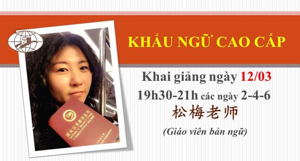 https://www.facebook.com/trungtamngoaingubackinh/photos/a.869964909700242.1073741829.866141366749263/2125521764144544/?type=3&theater