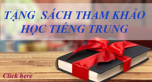 http://hoctiengtrungquoc.com.vn/qua-tang-sach-hoc-tieng-trung