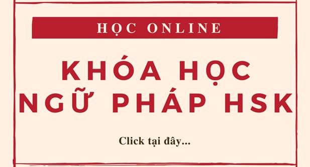 http://hoctiengtrungquoc.com.vn/khoa-hoc-online-ngu-phap-hsk