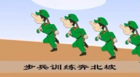 Bộ binh và pháo binh