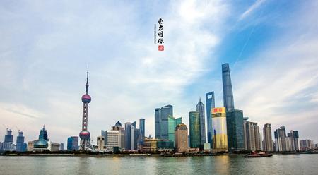 Du lịch Thượng Hải giá 0 đồng