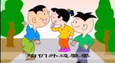 Ba chị em Phát, Giáp và Hoa