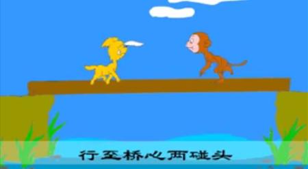Chó và khỉ