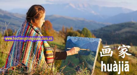 Tự học tiếng Trung với nhóm từ chỉ nghề nghiệp (2)