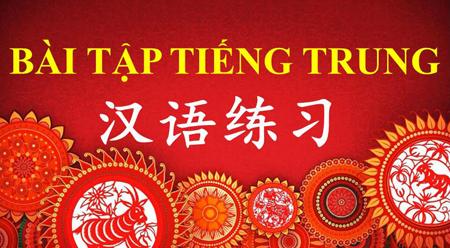 Dịch Việt Trung: Từ mới Bài 16 Giáo trình Hán ngữ 2