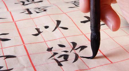 6 nét cơ bản trong chữ Hán