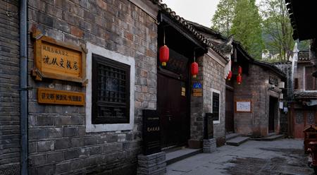 Phượng Hoàng cổ trấn: Nét đẹp của phố xưa ngõ nhỏ