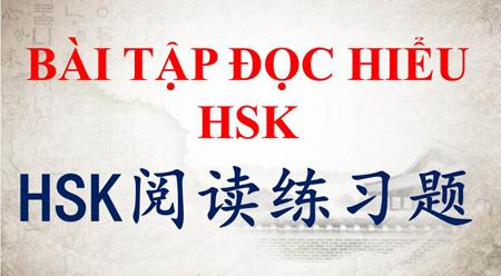 Bài tập đọc hiểu HSK (7)