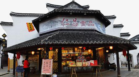 Vẻ đẹp bình dị của thị trấn cổ ở Thượng Hải
