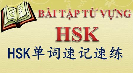 Bài tập luyện thi cấp tốc từ vựng HSK (1)