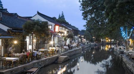 Thị trấn Chu Gia Giác ở Thượng Hải