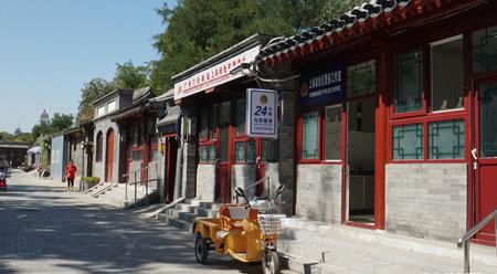 Phố đi bộ trong khu Ngõ Đạt Trí Kiều ở Bắc Kinh