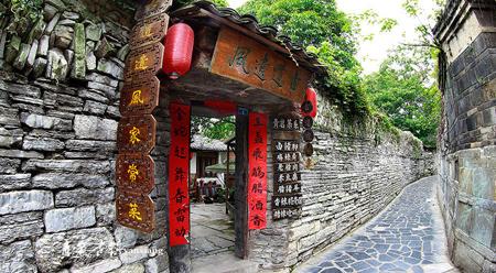 Flycam Thành cổ Thanh Nham ở Quý Châu