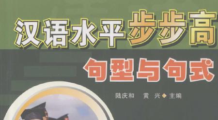 Các loại mẫu câu trong tiếng Trung