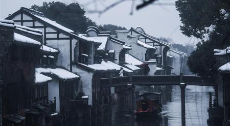Thị trấn Ô – Triết Giang những ngày đông tuyết trắng