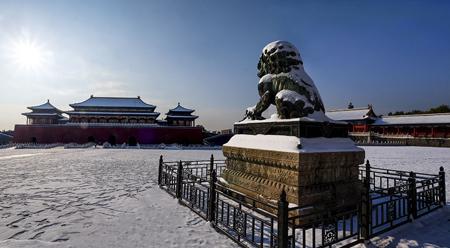 Cố cung - Tử Cấm Thành và áo choàng tuyết trắng