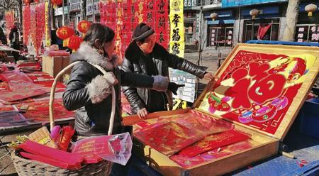 Nét đẹp Tết Trung Quốc