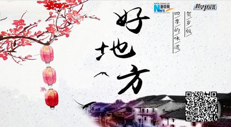 Điểm du lịch hấp dẫn ở Trung Quốc