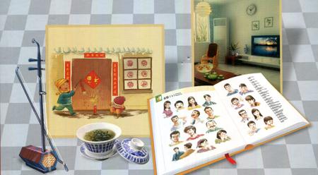 Học tiếng Trung qua từ điển hình (18): Phòng khách