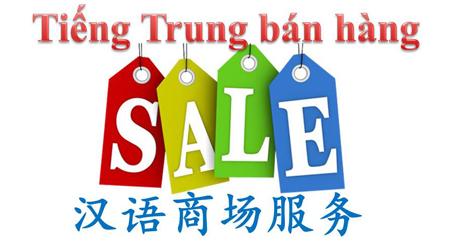 Tiếng Trung bán hàng (21) Hàng giảm giá