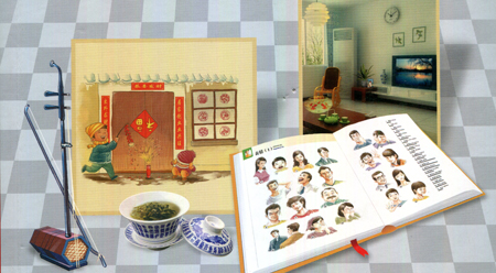 Học tiếng Trung qua từ điển hình (22): Đồ dùng phòng tắm