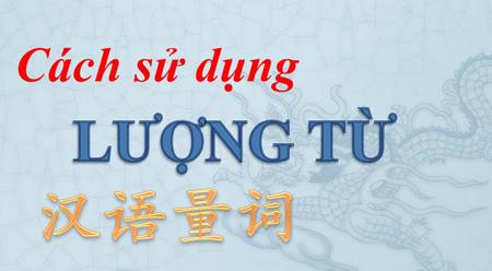 Cách dùng lượng từ trong tiếng Trung 004