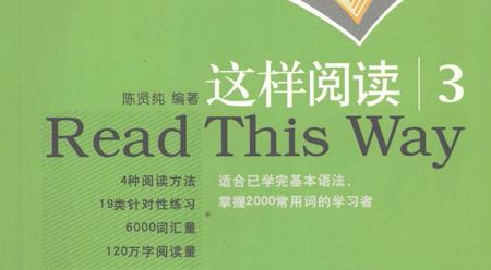Giáo trình kỹ năng đọc hiểu - Tập 3
