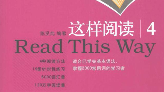 Giáo trình kỹ năng đọc hiểu - Tập 4