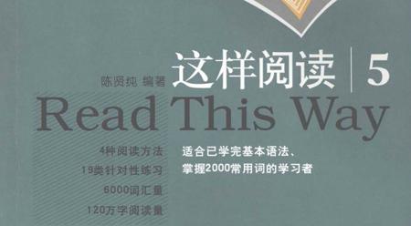 Giáo trình kỹ năng đọc hiểu - Tập 5
