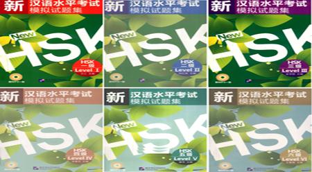 Tuyển tập đề thi mẫu HSK mới cấp 1-6