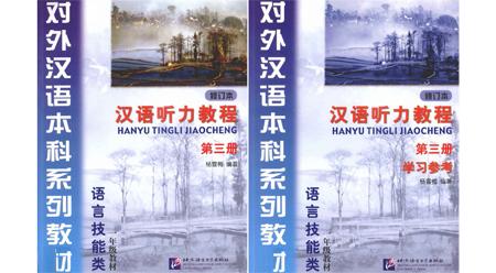 Giáo trình nghe tiếng Hán - Tập 3 - MP3