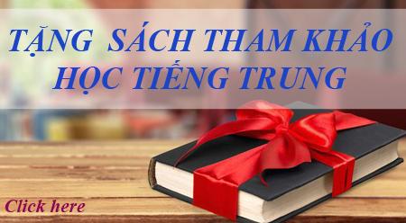 Quà tặng Sách học tiếng Trung