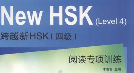 Luyện đề thi đọc hiểu HSK 4