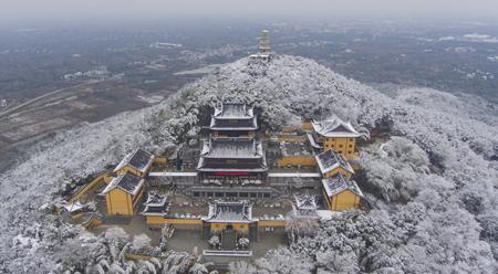 Tuyết trắng ở Trường Hưng Chiết Giang