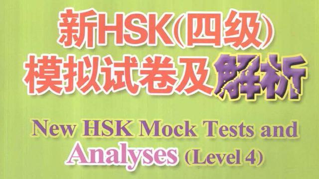Đề thi HSK cấp 4 Phân tích và Giải đáp + MP3