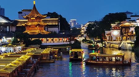 Bài văn mẫu tiếng Trung (21) Tôi yêu thành phố Nam Kinh