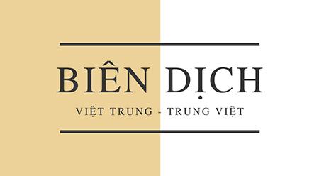 ĐỀ THI DỊCH VIẾT TUYỂN PV - BTV TIẾNG BÁO NHÂN DÂN PHẦN 1